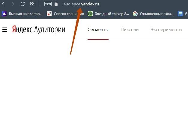 Пошаговая инструкция по подготовке и загрузке данных из CRM в Яндекс.Аудитории и Google рекламу, изображение №32
