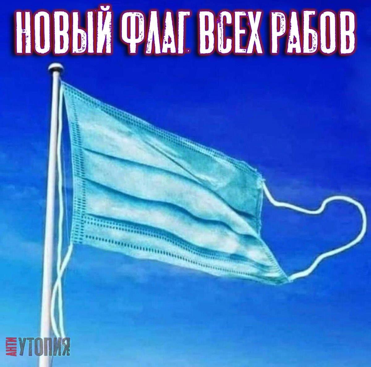 АНТИУТОПИЯ  УТОПИЯ 210403