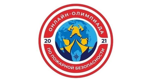 С 10 по 17 ноября при поддержке МЧС России Всеросс...