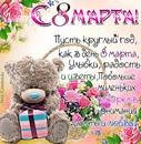 Елена Андреева фотография #1