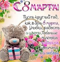 Елена Андреева фото №1