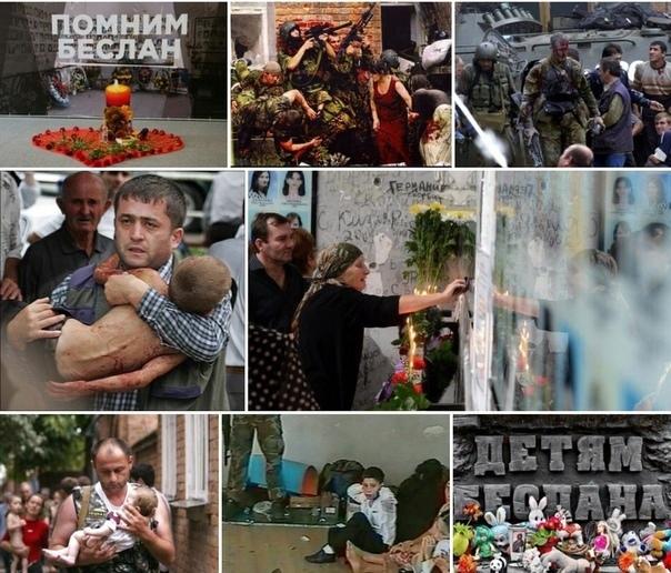 3 сентября - День солидарности в борьбе с терроризмом., изображение №2