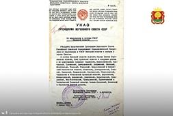 Липецкой области – 67 лет!