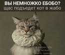 Персональный фотоальбом Еникеева Алексея