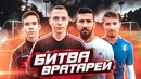 Спиряков Евгений   Москва   35