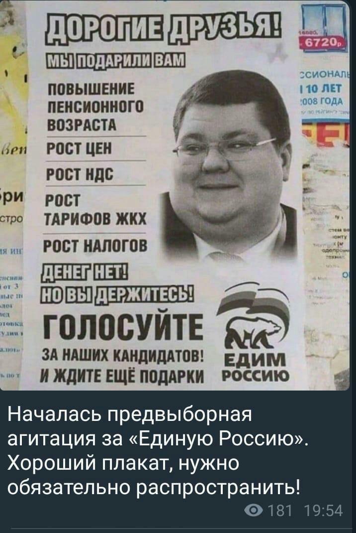 Дорогие друзья! ... Едим Россию