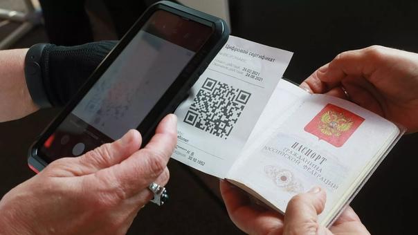 #вСтранеАвиакомпании начнут проверять у пассажиров...