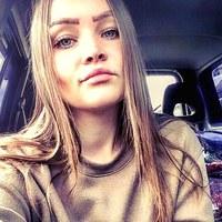 Фотография Александры Кудряшовой ВКонтакте
