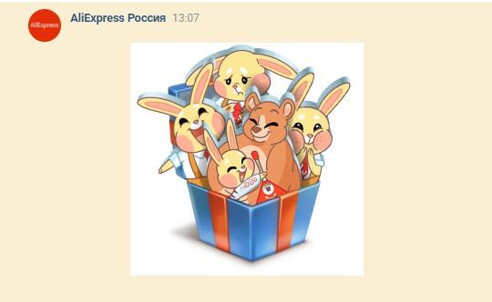 фото из альбома Дениса Кащеева №11