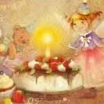 День рождения в детских стихах и поздравлениях