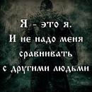 Мурат Рузимуратов