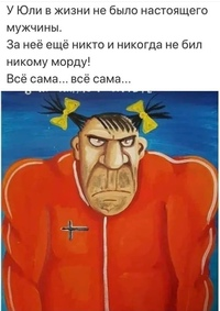 Юлия Разумова фото №19