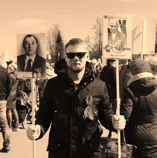 Илья Деменок, 34 года, Санкт-Петербург, Россия