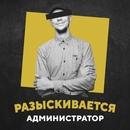 Барбер Костя | Смоленск | 5