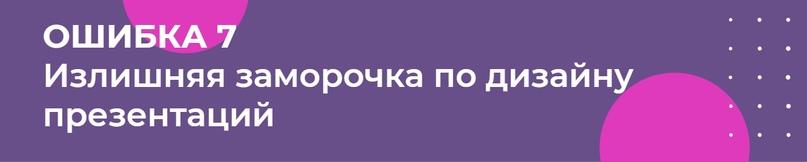 Как я впервые запустил онлайн курс на минус 200 000 рублей, изображение №17