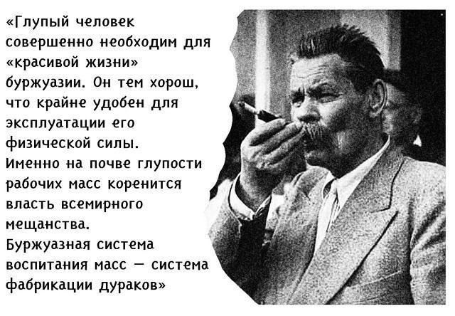 Секта СВИДЕТЕЛЕЙ КОРОНАВИРУСА 69496