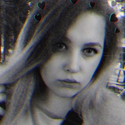 Аделина Май