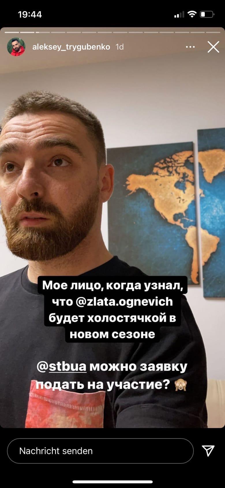Bachelorette Ukraine - Season 2 - Zlata Ognevich - Media SM - *Sleuthing Spoilers*  O9RNZDOTb0U