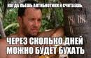Владимир Смирнов фотография #21