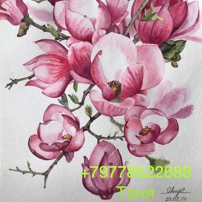 Цветок Таня