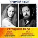 Белостоцкий Илья | Москва | 10