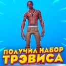 Мендес Сергей | Санкт-Петербург | 33