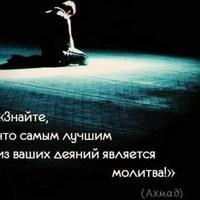 КудрятМамиров