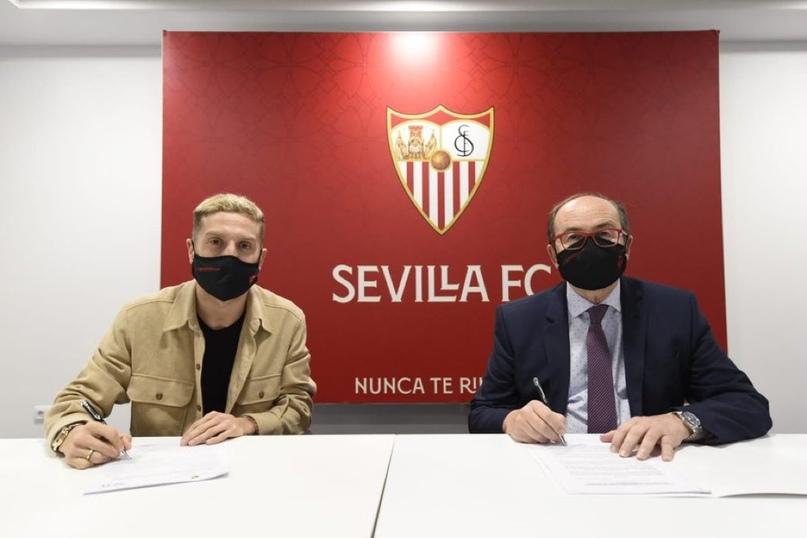 Гомес подписывает контракт с «Севильей».