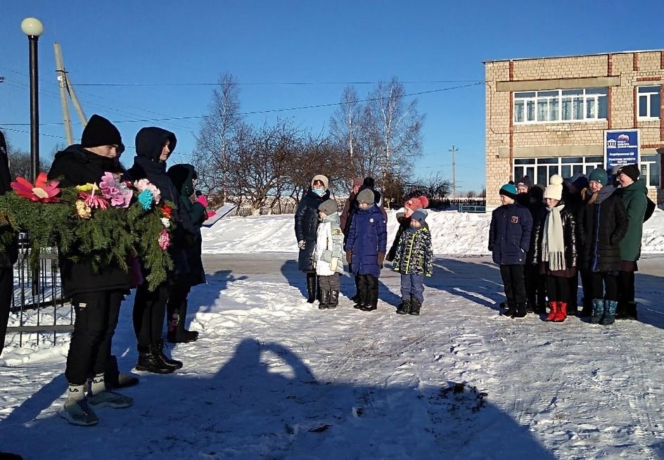 9 декабря - День героев ОтечестваИсторические