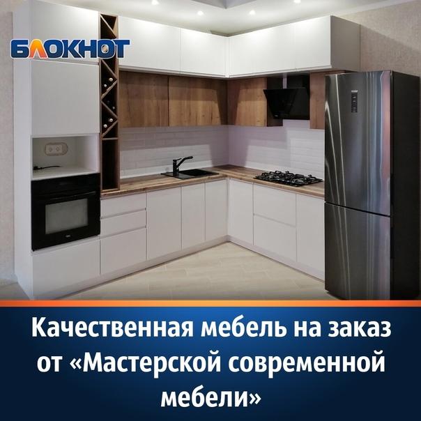 «Мастерская современной мебели» https://www.instag...