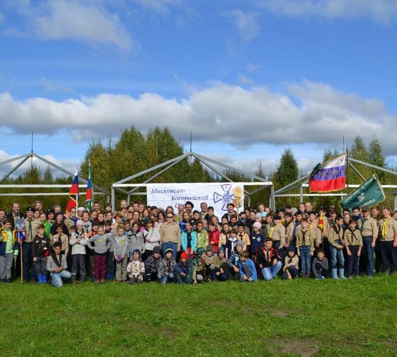 Ежегодный осенний слёт Московско-Богородского отдела