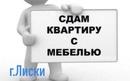Объявление от Yulia - фото №1
