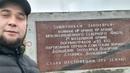 Руслан Зайнуллин -  #43