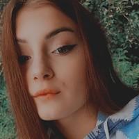 Куликова Дарья