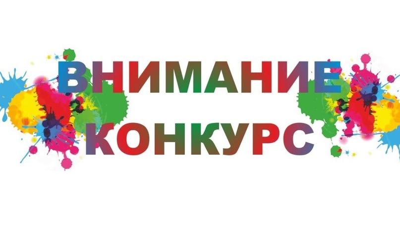 Конкурс на лучший дизайн логотипа для заказника «Сургутский», изображение №1