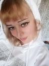 Личный фотоальбом Екатерины Захаровой