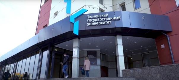 Председатель Тюменской городской думы Евгений Забо...