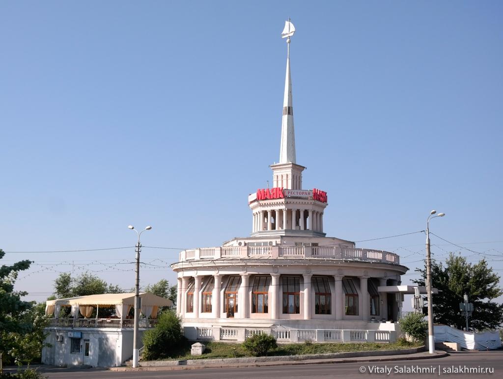 Ресторан Маяк, Волгоград 2020