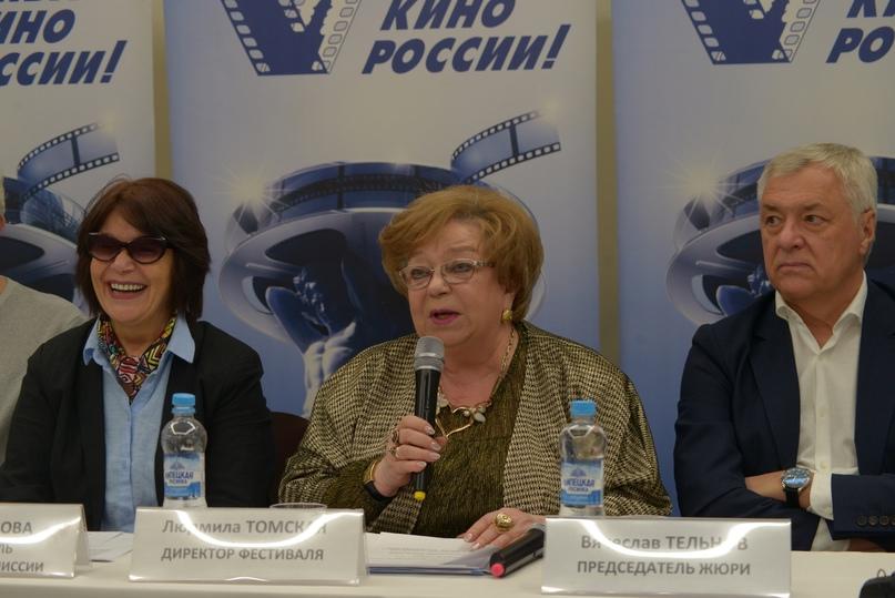 Слово держит директор фестиваля Людмила Томская