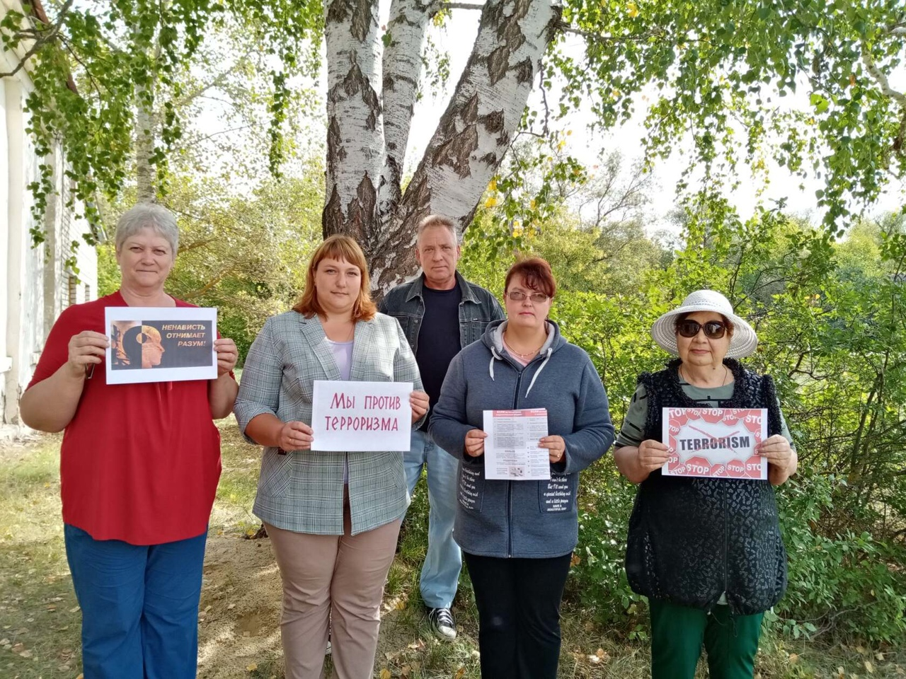 Сегодня в России вспоминают всех жертв терактов
