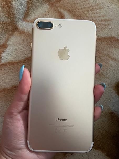 Apple iPhone 7 32 ГБ