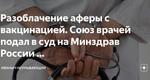 1 июня произошло судьбоносное для России событие  68874