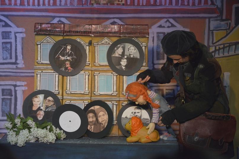 Спектакль «Ленинградский дворик» режиссер Денис Соколов Негосударственный театр кукол «Конфитюр» (Санкт-Петербург)