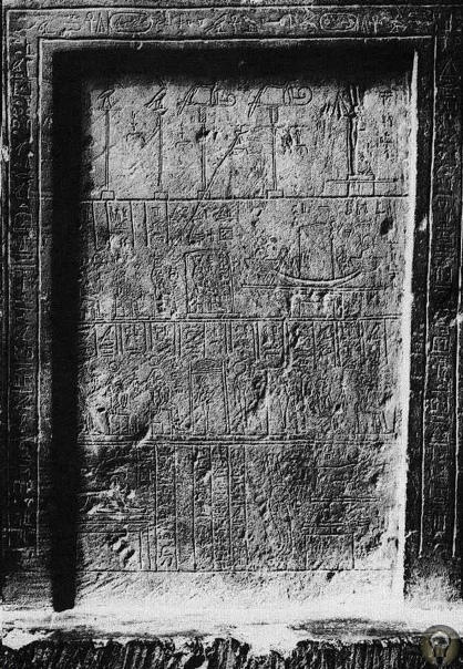 Артефакты истории. Стелла фараона Хуфу Стелла фараона Хуфу (Хеопса) периодически то появляется, то исчезает из экспозиции египетских музеев и прячется в запасниках. А спрашивается почему Все