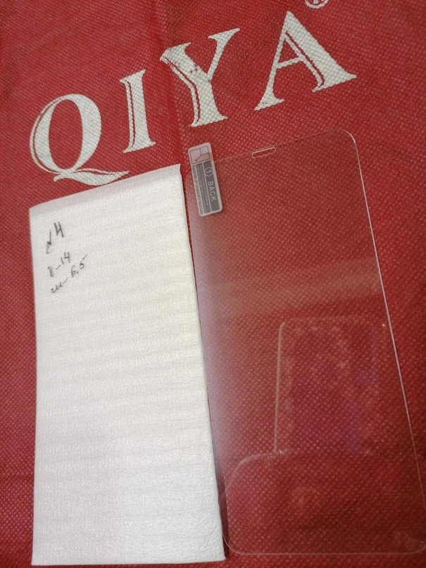 Защитное стекло на разные модели   Объявления Орска и Новотроицка №27856
