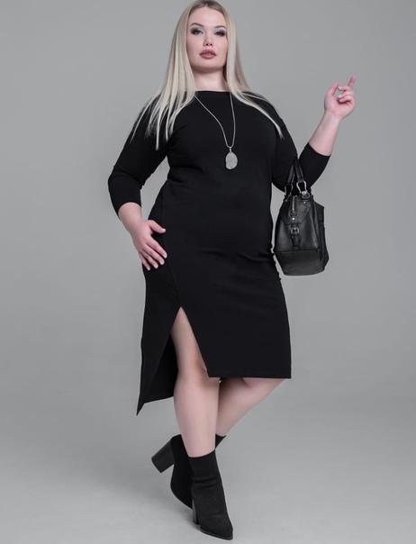 Продам вечернее платье Одето один раз Размер 54-56...