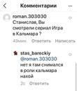 Барецкий Стас   Москва   23