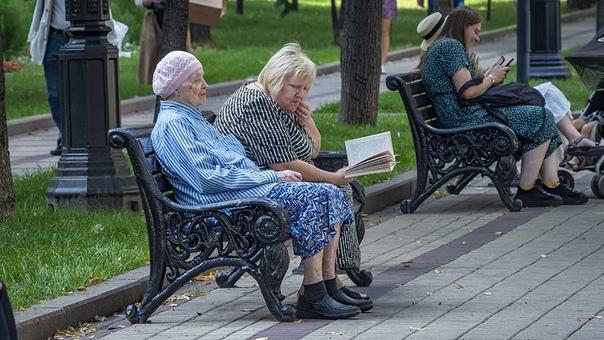 Российским пенсионерам сделают дополнительные выпл...