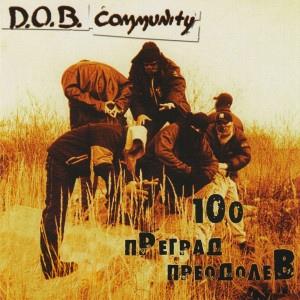 D.O.B. Community