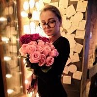 Ульяна Пугачева